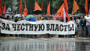 Protests in Moscow