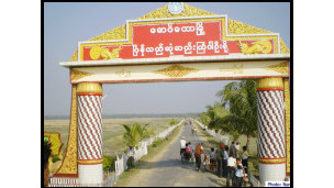 The entrance gate of Maungdaw Town