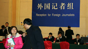 Foreigh Media in China