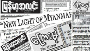 Burmese Newspapers
