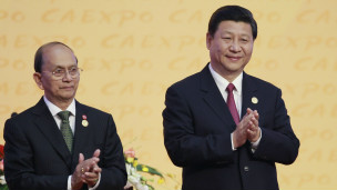 Burmese President and Chinese Vice President