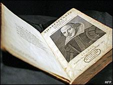 Сборник пьес Уильяма Шекспира (1623 года)