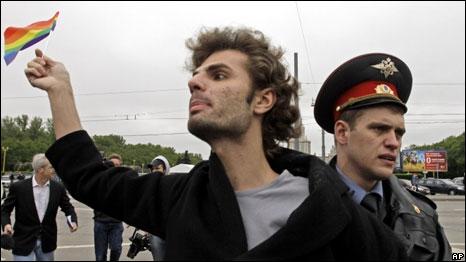 услуги геев москва