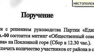 Заказ билета на паром кавказ