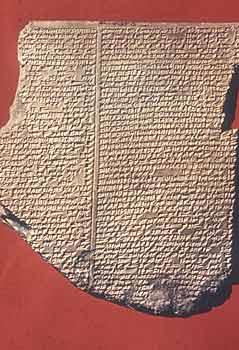 هنا سنأخذكم جوله حول تاريخ وحضاره للتعرف على آثار وادي الرافدين او سنسميه بـــــلاد الرافدين Mesopotamia_flood