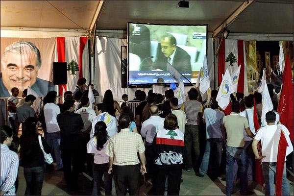 بالصور ردود فعل قرار إنشاء محكمة الحريري.... 3223420_number1