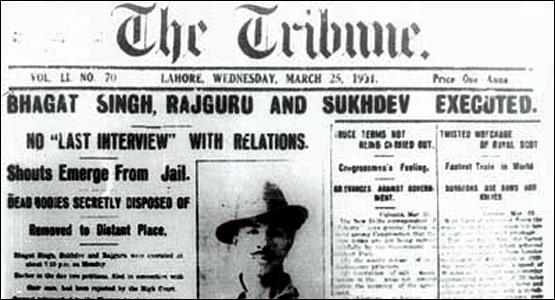 ट्रिब्यून अख़बार का 25 मार्च, 1931 का अंक