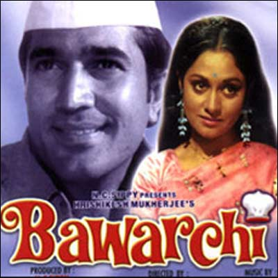 Bawarchi hindi movie 197 rajesh khanna