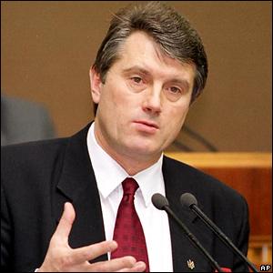 Узники фашистских концлагерей требуют от  Ющенко изменить отношение к ОУН-УПА!