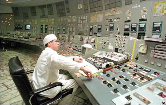 ...Чернобыльской АЭС последовательно