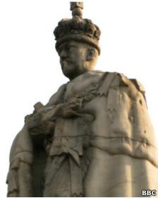 किंग जॉर्ज पंचम