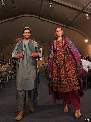 عکس لباس افغانی پسرانه