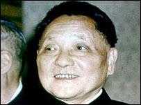 Đặng Tiểu Bình năm 1978