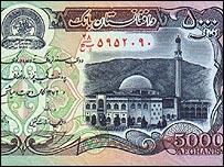 عکس پول 1000 افغانی