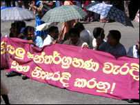 Protesting teachers in Sri Lanka (Library photo)