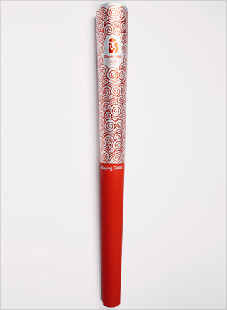Photo: The torch design for the 2008 Summer Games
