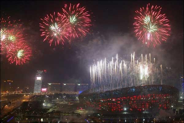 بیجنگ اولمپِکس کا افتتاح